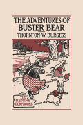 Cover of burgess_buster